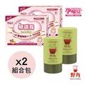 [媽咪必備飲品組] 野角南非國寶綠茶2罐+孕哺兒金絲燕窩卵磷脂2盒