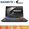 GIGABYTE AORUS 15-X9-2K875H16GE5W10  旗艦電競筆電/i7-8750H/RTX2070 8G/16G/512G PCIe/15.6吋FHD/W10/全彩背光電競鍵盤