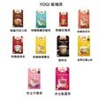【預購:六月三號寄回台灣】【2Y好物購購】Yogi  Tea瑜珈茶-1