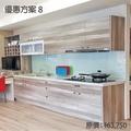 【愛菲爾eiffel】優惠方案8 日本喜力耐人造石防蟑廚具  不銹鋼水槽  含三機(廚具、系統廚具)