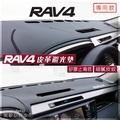 RAV4避光墊 豐田 Toyota 皮革避光墊 竹炭避光墊 止滑避光墊 Camry altis Vios yaris