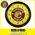 阪神虎玩具牆上的鐘 YAKYUKINGDOM