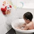 螃蟹泡泡機 沐浴洗澡戲水機 沐浴音樂泡泡製造機 兒童洗澡戲水玩具 噴水 兒童電動音樂洗澡吐泡器【IU貝嬰屋】