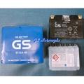 sym GTS300I GS電瓶 GT12A-BS