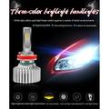 當天出貨 最新LED 大燈近光三色 雙色 汽車LED大燈 H4 H1 H7 H11 白光 黃光 黃金光 隨意切換 霧燈