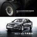 VW 福斯 方向盤 標誌 水晶 鑲鑽 貼飾 CC Tiguan Touareg Polo GTI Gold Bora 改