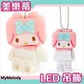 美樂蒂 樂高造型 LED 吊飾 手電筒 Melody 日本正版 該該貝比日本精品 ☆