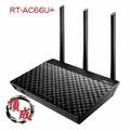 [現貨]華碩 RT-AC66U+ AC1750 Gigabit 路由器 AC66U+ AC66U