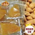 【台灣小糧口】蜜地瓜●黃金蜜蕃薯570g