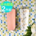 【佶之屋】清新簡約可掛式塑膠袋收納包-二入組