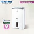 Panasonic國際牌 8公升 清淨除濕機 F-Y16FH 智慧節能