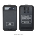 智能充 LG G3 D855 智慧型攜帶式無線電池充電器/電池座充