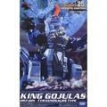 ZOIDS 洛伊德 HRZ-001 王者暴龍 KING GOJULAS