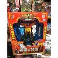 維維的玩具館~全新港版百獸戰隊系列~百獸戰隊大合體 (不挑款隨機出)售價:499元/款無超取