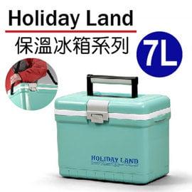 日本伸和假期冰桶-藍-7L 日本原裝進口 保冰 釣魚 冰桶 冰磚 冷藏箱 保冰包 保冷劑 加厚保溫保冰箱