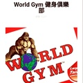 World gym 健身會籍轉讓 【台南Focus館】
