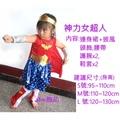 [神力女超人]*shw飾品*萬聖節.聖誕節服飾.派對服裝~神力女俠/英雄聯盟女孩/可愛女超人/超人