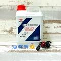 油胖胖🥇 1瓶180元 SDM 華菱 正廠 水箱精 85% 中華汽車 長效型水箱冷卻液 2公升 三菱