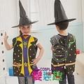 《變裝趣》兒童角色扮演造型服_魔法師扮相服