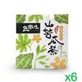 蔬纖生 台灣山苦瓜茶(4g*10包) 6盒入