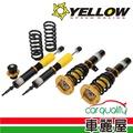 【YELLOW SPEED 優路】YELLOW SPEED RACING 3代 避震器-道路版(適用於鈴木SOLIO)