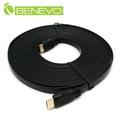 BENEVO扁平4K版 8M HDMI1.4高畫質影音連接線