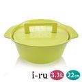 日本南部鐵器 i-ru 琺瑯鑄鐵淺鍋22cm(3.3L)-檸檬黃
