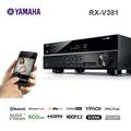 YAMAHA RX-V381 5.1聲道 AV影音環繞擴大機