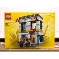《嗨樂高》LEGO 40305 樂高商店 現貨供應