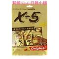 韓國X5迷你脆心巧克力棒 X5迷你花生巧克力捲心酥 💕莉綺Rich日韓小舖