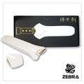 ZEBRA MINI VPN 千里馬行動網霸 倚天劍 翻牆機 神器