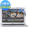 【Apple】MacBook Air  13.3吋 1.6/8G/256G Flash(MMGG2TA/A)