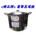 【Q咪餐飲設備】28cm~45cm#304不銹鋼 高湯鍋/湯鍋/滷味桶/燉鍋/滷桶/深鍋/白鐵鍋/調理鍋