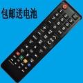 Samsung led TV Remote Control UA32F4008AR UA32F4008ARXXZ Remote Control