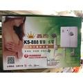 鑫司牌 瞬熱式電熱水器 KS-888