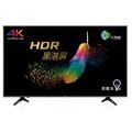 BenQ 明基 50吋 4K HDR連網智慧藍光顯示器+視訊盒 J50-700