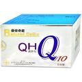 QH 還原型Q10 日本製