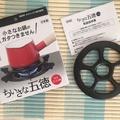 歐拉拉- 日本ALPHAX超耐熱陶瓷瓦斯爐架