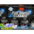 [COSCO代購]  3M PLATINUM 5 IN 1FUEL SYSTEM CLEANER 2PK 3M白金級汽油添加劑2入_C94530 $644