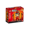 LEGO 40354 Dragon Dance Guy 舞龍人