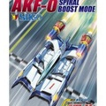 閃電霹靂車-青島 1/24 阿斯拉 AKF-0 二段加速模式