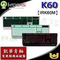 艾芮克 i-Rocks【K60M 凱華青軸】單色背光 合金上蓋 懸浮顆粒 二色鍵帽 機械式 電競 鍵盤 雷蛇→Feng3C