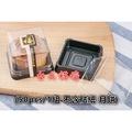 女人烘焙 (1組/50pcs) 100g 蛋黃酥 吸塑盒 塑膠盒 內托 月餅內托 天地盒 月餅盒 包裝盒 月餅盒