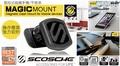 SCOSCHE-MAGIC MOUNT SURFACE黏貼式磁鐵手機/平板架+贈二合一手機傳輸線