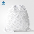 2018 Limited Edition Adidas x Issey Miyake 3D Urban Unisex shoulder bag Back