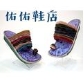 【佑佑鞋店】 Macanna 麥坎納  鬱金香系列  彩波浪+全新羊皮 氣墊鞋1385
