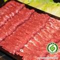 台灣牛燒烤組
