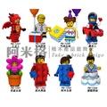 阿米格Amigo│PG1237-1244 一套8款 火龍人 氣球男孩 賽車人 抽抽樂 人偶包 第三方人偶 非樂高但相容