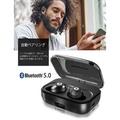 Pasonomi TWS-X9 藍芽無線耳機 72小時續航 IPX7防水防塵 藍牙耳機 耳機 藍牙 運動耳機