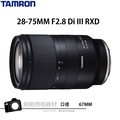 Tamron 28-75mm f/2.8 Di III RXD Lens for Sony E A036 俊毅公司貨